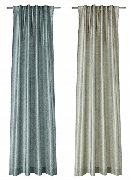 JOOP! Fertig-Vorhang Dekoschal Silk Allover verdeckte Schlaufen 130x250 cm 70523